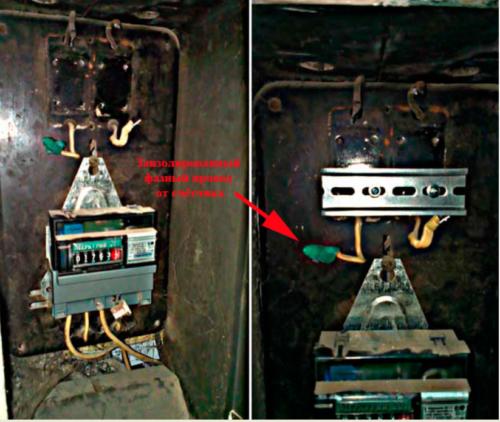Изоляция находящегося под напряжением провода выполняется для исключения электротравмы по неосторожности