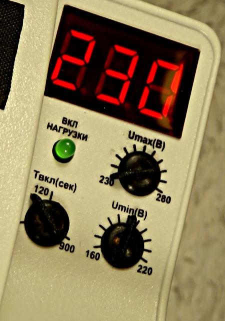 регулировочные кнопки на корпусе РН-101М