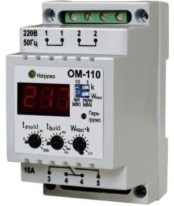 Однофазный ограничитель ОМ-110 используется для контроля полной и активной мощности