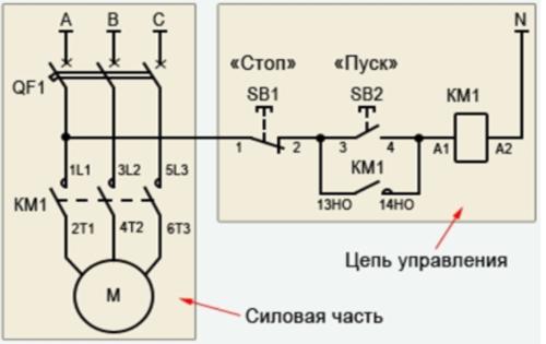 Схема подключения магнитного пускателя к блоку управления электромотором без реверса