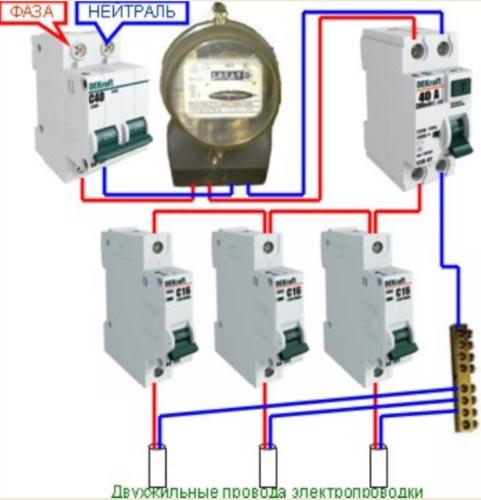 Одноуровневая схема подключения устройства защитного отключения при условии отсутствия заземления
