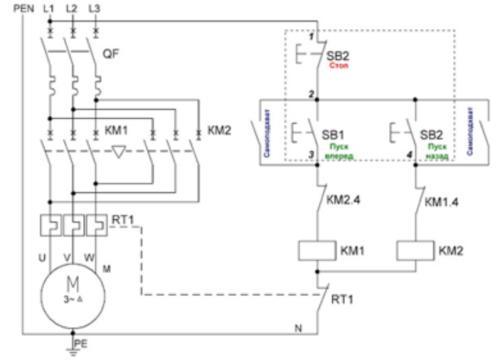 Схема подключения магнитного пускателя при наличии теплового реле и автовыключателя
