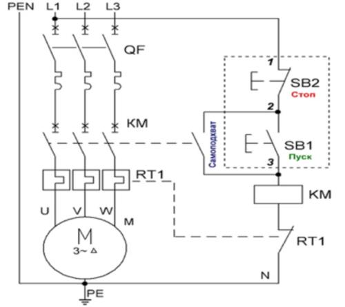 Схема подключения магнитного пускателя с реверсом для электродвигателей с двусторонним вращением