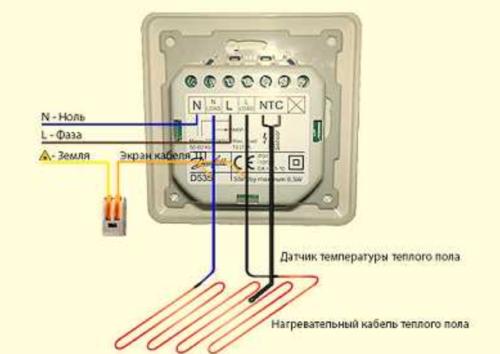 Принципиальная схема подключения теплового реле при укладке системы теплого пола