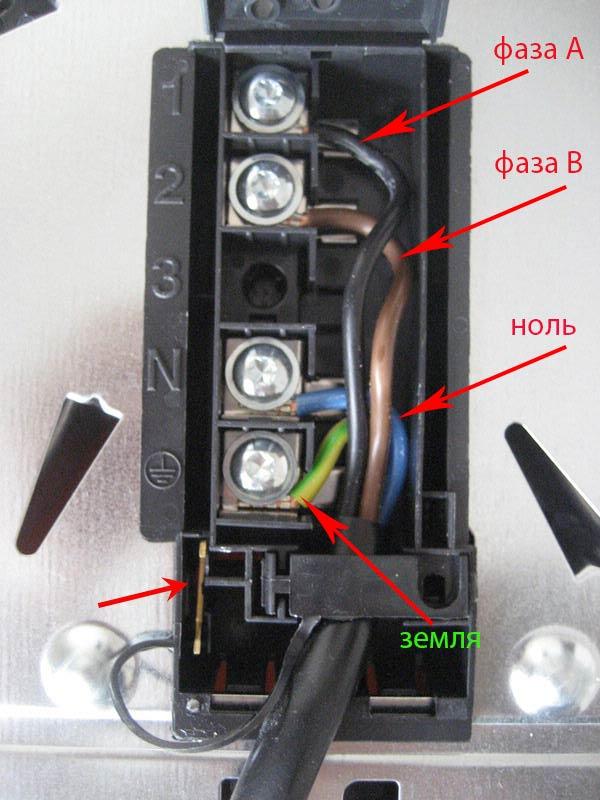 подключение варочной панели electrolux