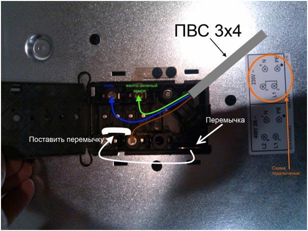 схема подключения варочной поверхности hansa