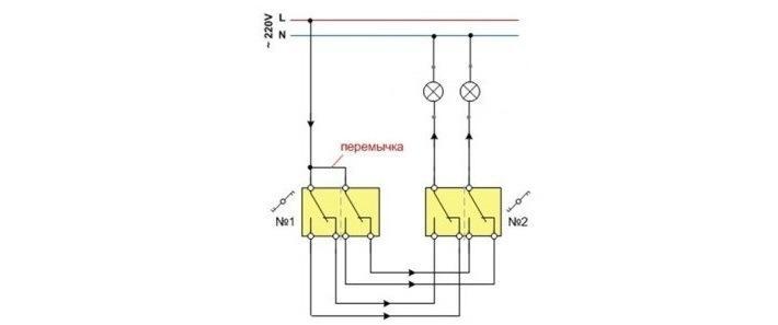 Изображение схемы подключения двух лампочек к двум выключателям