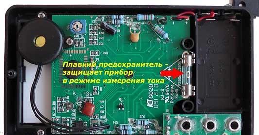 Плата мультиметра М830 с обозначениями всех элементов