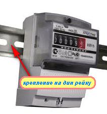 Какой электрический счетчик установить?