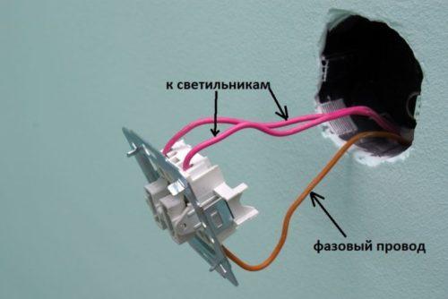 Подключение рабочих элементов выключателя на две клавиши перед креплением его в стене