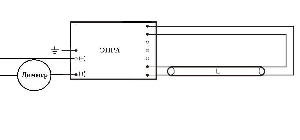 Схема подключения диммера в цепи с люминесцентной лампой и ЭПРА