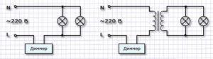 Схема подключения с обычными лампами и с галогенными через трансформатор