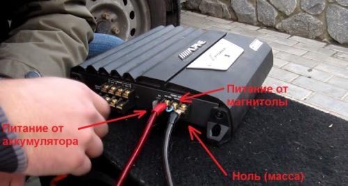 Подключение проводов питания к усилителю от аккумулятора