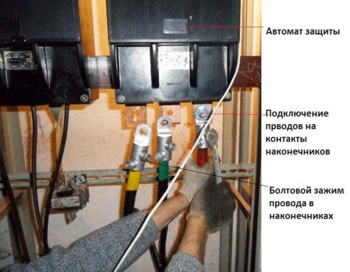 Подключение проводов с наконечниками к контактам автоматического выключателя