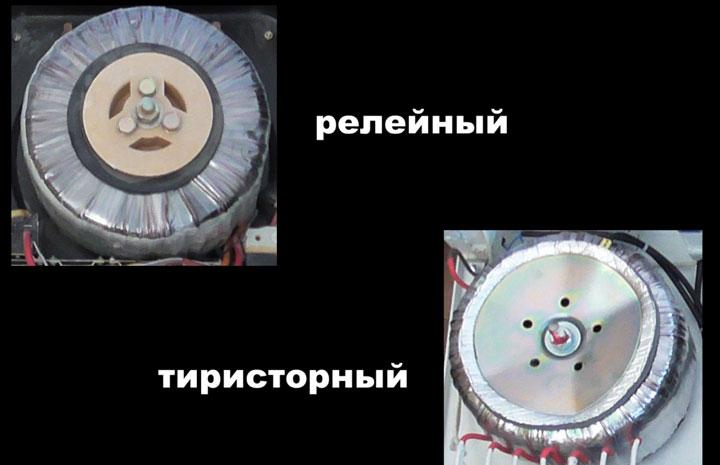 тороидальный трансформатор внутри симисторного стабилизатора